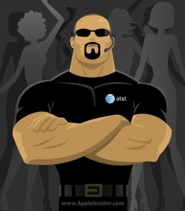 AT&T Security Guard
